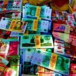 連要燒什麼給祖先都要管?中國央行擬禁「人民幣圖樣」冥紙,背後原因竟然是…