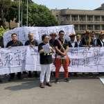 「綠能、原民權一樣重要!」知本濕地光電案 部落、環團籲台東縣府撤回