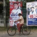 睽違5年的泰國大選,誰是牽動結果的關鍵選民?《彭博社》:南部與東北部的窮苦橡膠農!