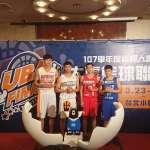 籃球》健行四強戰再對決國體大 林俊吉不想重演去年劇本