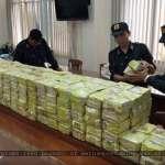 越南警破獲300公斤販毒案 嫌犯計劃運往台灣