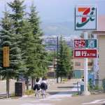新新聞》高齡化缺工嚴重,工時長恐過勞死,日本小七店主槓上總部