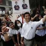 2019泰國大選》女粉絲的「Daddy」、休閒娛樂是極地馬拉松……高富帥政壇新星:「未來前進黨」黨魁塔納通