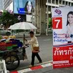 誰最有希望成為新總理?朝野惡鬥會重演嗎?泰國能恢復民主嗎?6大重點帶您看懂「微笑國度」政變後首次大選!