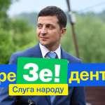 喜劇演員做總統?!從哲連斯基的參選之路,看今年烏克蘭大選的民粹風潮與假新聞
