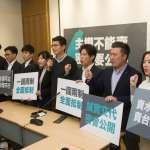 韓國瑜「密會」香港中聯辦 新生代議員批:禿子打傘,無法無天!