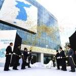 金正恩虛晃一招?北韓辦事員25日重回開城兩韓辦公室 南韓:歡迎回來!