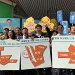 陪「分掉自己選區」的3綠委登記初選 管碧玲:這就是高雄對抗韓流的暖流