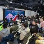 打造台灣未來人才 第二屆台灣車客松決賽發表