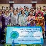 台灣投入100萬美元助馬紹爾婦女創業 蔡英文:台灣對女性創業的支持是跨國界的