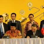 新北與印尼西爪哇省簽署合作備忘錄 引領智慧城市發展互利雙贏