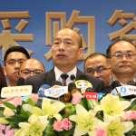 鄭兆希觀點:台灣的統與獨—跳脫不出中共統戰的兩個難兄難弟