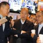 新新聞》柯、韓總統民調領先,施政滿意度卻在六都殿後