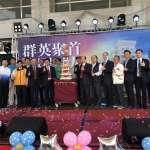 台灣首府大學19週年校慶 學生自備午宴秀出特色