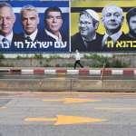 2019以色列大選》納坦雅胡、甘茨雙雄忽略婦女 左派政黨力爭女性選民支持
