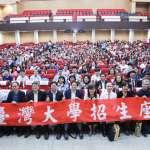鄧鴻源觀點:台灣各大學博碩士招生掛蛋的主因