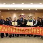 兩岸產業經濟合作委員會 促成新北農漁特產品進軍北京