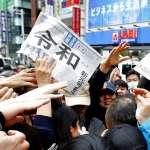 日本年號Q&A》為什麼日本新年號也要「去中國化」?「令和」又是什麼意思?安倍晉三親自說分明