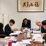 中市勞工權益基金 建置律師名冊