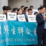 「台灣學生聯合會」今天正式成立!黃國昌:讓社會大眾更了解青年學子的訴求