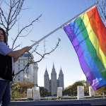 LGBT淪攻擊對象》新冠肺炎疫情凸顯歧視問題 極端宗教人士亂扯「神的懲罰」