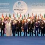 北京施壓奏效?面對新疆穆斯林遭迫害 伊斯蘭合作組織髮夾彎:「稱讚中華人民共和國的努力」