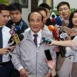 一關接一關!韓國瑜表態「被動」納總統初選民調 「吳王會」周四登場