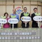 攜手台灣微軟推AI雙語教育 韓國瑜:「人」是高雄發大財最後一哩路