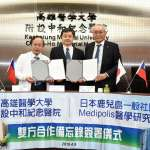 醫療觀光再添新紀元 高醫與日本共創質子治療戰略版圖