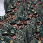 恐怖比賽》川普把伊朗革命衛隊列為恐怖組織 伊朗反擊:美軍中央指揮部才是「恐怖組織」