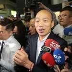 「這20多年台灣鬼混得很厲害!」韓國瑜在美開嗆:3任台大法律系總統搞殘台灣經濟