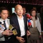 李瑞中觀點:平議韓國瑜市長訪問哈佛的爭議