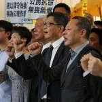 觀點投書:公投法大改─台灣民主香港化的警示燈