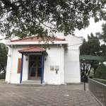 新莊樂生療養院世遺潛力點 文化局將監督衛福部恢復原貌