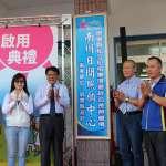 老人文康中心融入長照 屏東南州日照中心揭牌