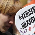 墮胎不再是犯罪!南韓憲法法院宣告墮胎罪違憲 66年墮胎禁令將走入歷史