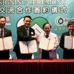 高醫體系與馬來西亞兩大集團 共創「醫養結合」新生活