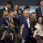 2019以色列大選》右派聯手拿下65席 納坦雅胡創下總理五連霸、在位最久紀錄