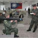 強化首都衛戍實力  憲兵指揮部向中科院採購445具紅隼反甲火箭