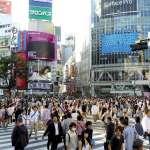到日本投資房地產,真的這麼好康嗎?當地房市慘況曝光:百坪別墅「賣1日圓」都沒人想要