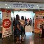 印尼大選》27萬在台印尼人提前投票 選民:對海外投票制度有信心