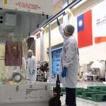 「福衛七號」將升空!首度自主研發衛星關鍵操控系統,驗證台灣太空工業實力