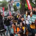 批《教師法》修法是「撒下大網、讓教師動輒得咎」 教團下週於立法院外發動抗議
