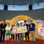 全國首屆實作競賽 中港國小作品「千斤萬斤我來頂」成功鍍金