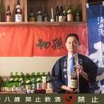 華航 VVIP 專機指定機上酒「初孫」,IWC 評選 9 大部門囊括 6 項金牌