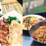 「實在是太黯然了、太銷魂了!」台北6間道地港式茶餐廳,絕對讓你吃飽還忍不住想外帶