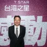 台灣之星總經理賴弦五:「閱讀,讓我看見自己」