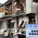 三峽鐵皮屋暗藏槍枝改造工廠 新北市府強制拆除
