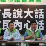 高市議會民進黨團砲轟韓國瑜說大話 引起國民黨團不滿
