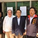 2020立委選舉》李嘉進宣布退出 新北土城、三峽選區確定由林金結披藍袍出征